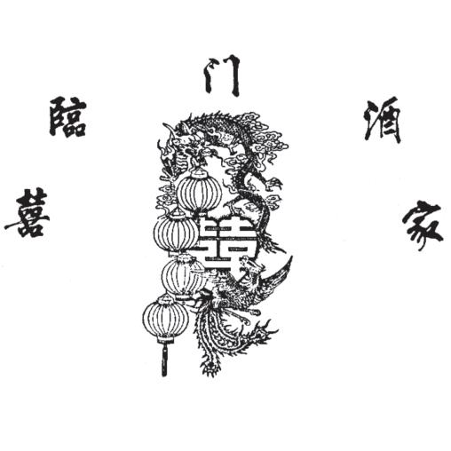 Oriental m stoles comida china domicilio - Chino arroyomolinos ...